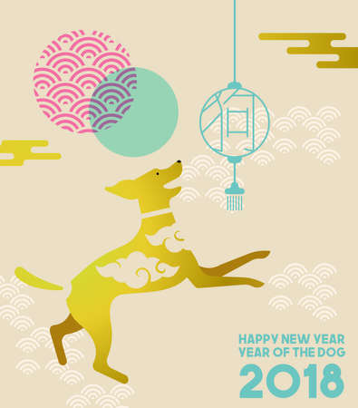 Chinese new year 2018, modern gold illustration in flat art style with traditional calligraphy that means dog and asian decoration.