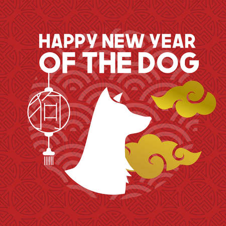 Chinese new year 2018 greeting card illustration with puppy silhouette, asian ornaments and traditional calligraphy that means dog. EPS10. Illustration