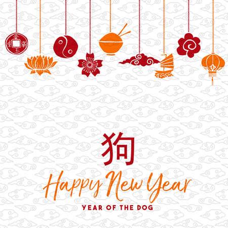 Chinees nieuw jaar van de hond 2018 wenskaartillustratie met traditionele Aziatische cultuurornamenten.