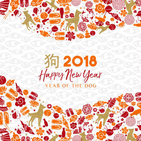 Happy Chinese New Year of the dog 2018 greeting card illustration with celebration quote and traditional asian culture decoration icons. Illustration