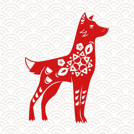 Chinese New Year 2018 illustration, traditional paper cut style dog with asian floral decoration and shapes.