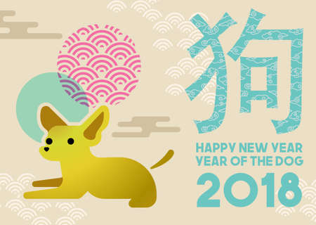 Chinese new year 2018, modern chihuahua illustration in flat art style with traditional calligraphy that means dog and asian decoration.