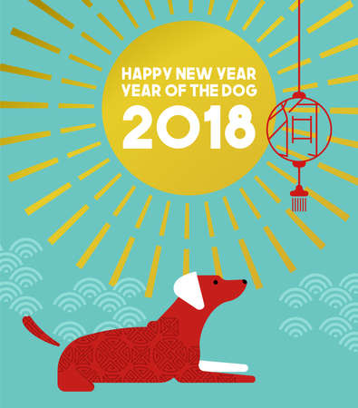 Chinese new year of the dog 2018 illustration in modern flat art style with traditional asian ornaments and decoration. Illustration