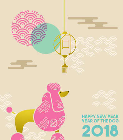 Chinese new year 2018, modern poodle illustration in flat art style with traditional calligraphy that means dog and asian decoration. Vettoriali