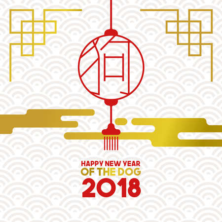 Chinese new year 2018 illustration with gold asian decoration and traditional calligraphy that means dog inside paper lantern.