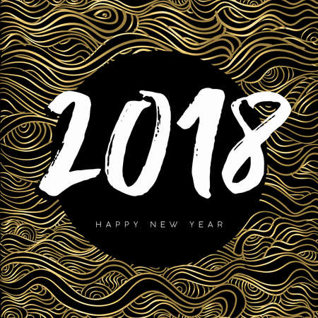 Happy New Year 2018 gold luxury greeting card with holiday quote and number typography.