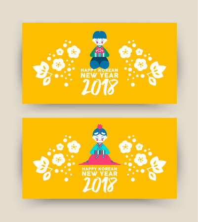Cute children Korean New Year 2018 banner set. Kids in colorful traditional hanbok dress bowing for good fortune and happiness.