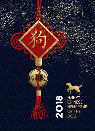 Happy Chinese New Year 2018 greeting card with gold Asian decoration ornament and traditional calligraphy that means dog. Vector illustration.