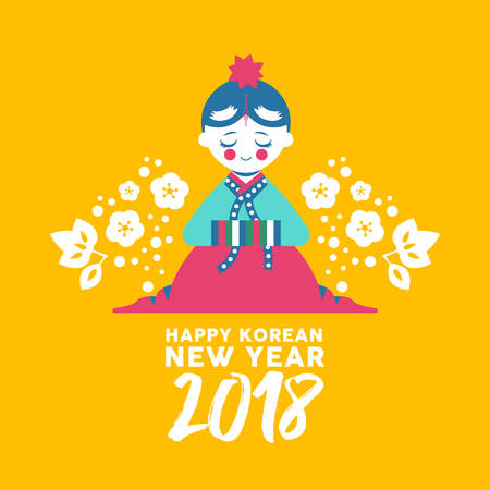 Happy Korean New Year 2018 greeting card, cute girl bowing for happiness and good fortune.