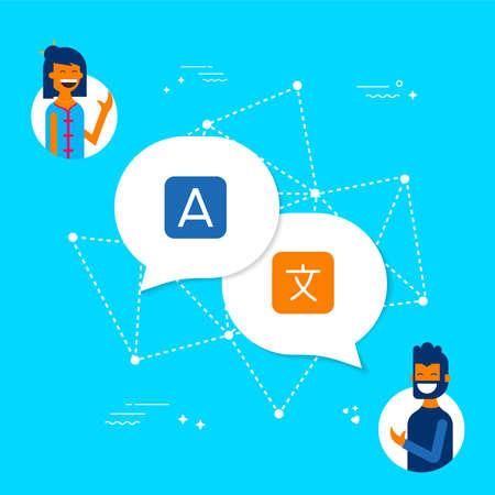 International communication concept illustration. Friends talking in different languages using translation service. EPS10 vector.