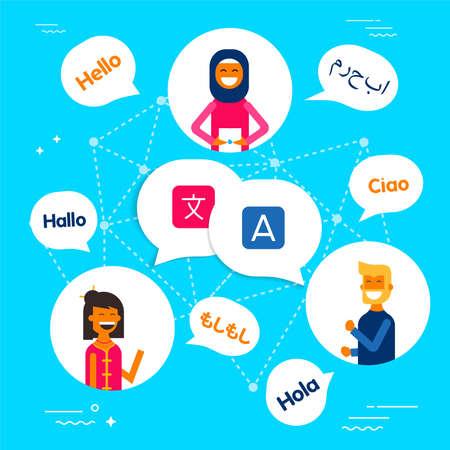 Vielfältige ethnische Gruppe von Freunden, die in verschiedenen Sprachen auf Übersetzungsdienst-App sprechen. Moderne flache Kunstart-Konzeptillustration. EPS10 Vektor. Vektorgrafik