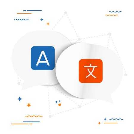 翻訳アイコンでチャットバブル。ペーパーアートスタイルの翻訳アイデアや国際コミュニケーションのためのコンセプトイラスト。EPS10 ベクトル。