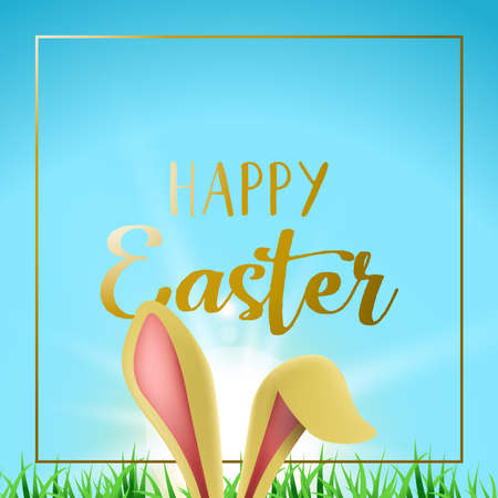Easter bunny holiday greeting card illustration, rabbit ears hiding behind grass with happy celebration message and frame in gold color. EPS10 vector. Illustration