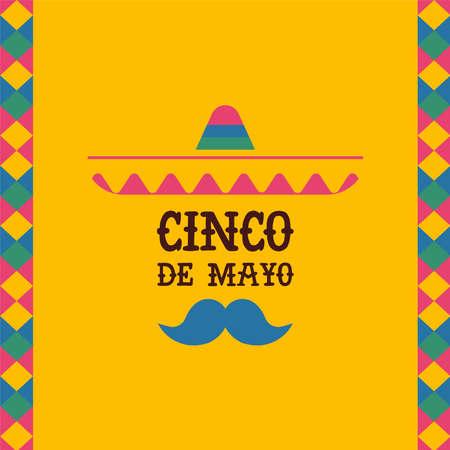 愉快cinco de mayo与墨西哥玛丽亚奇歌手和假日印刷术行情的贺卡。传统墨西哥事件例证。EPS10矢量。