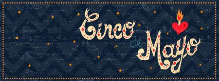 Cinco de Mayo传统墨西哥庆祝活动的网横幅。在葡萄酒纹理背景的经典墨西哥样式印刷术行情。EPS10矢量。