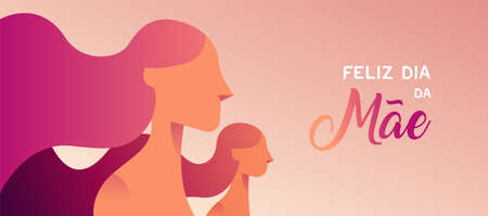 Happy Mothers day illustration in Portuguese language, beautiful mom face smiling with little daughter. Horizontal card format for web banner or header vector.