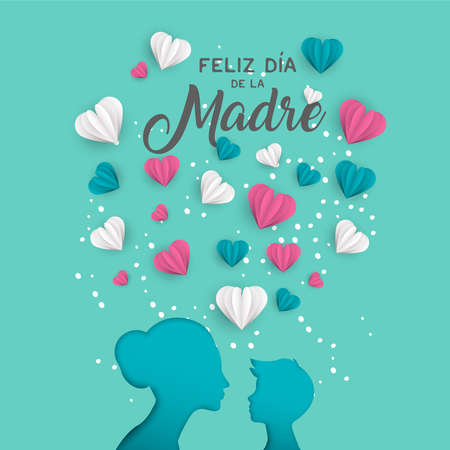 Happy Mothers day holiday greeting card illustration in Spanish language. Pink paper cut mom and little boy silhouette cutout with 3d heart shape paper craft vector.