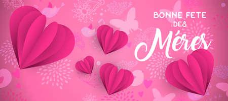 Feliz día de la madre ilustración de banner web en idioma francés con decoración de forma de corazón de arte de papel y vector de fondo de doodle de primavera.