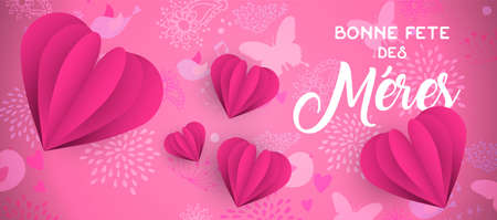 Illustration de bannière web bonne fête des mères en langue française avec décoration en forme de coeur papier art et vecteur de fond printemps doodle.
