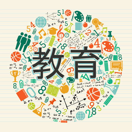 Back to school illustration in japanese language. Class subject icons with education text quote on notebook paper background.