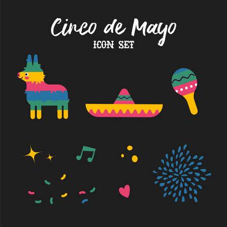 Cinco de Mayo孤立的装饰集。节日墨西哥手绘图标包括可爱的驴Pinata,玛丽亚奇帽子和maracas。