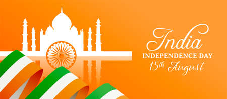 India Independence Day celebration web banner. Taj Mahal landmark building silhouette with indian flag and typography quote. EPS10 vector. Illustration