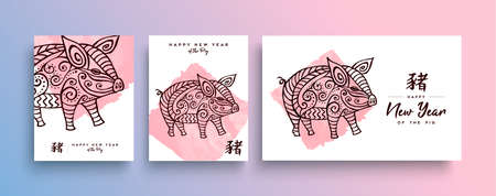 Chinese new year of the pig 2019 greeting card collection, illustration set with abstract hand drawn piglet and holiday celebration text quote in pink color.