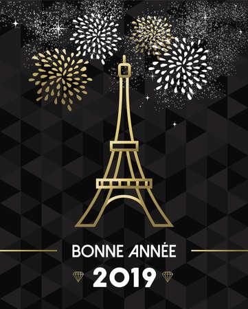 Cartolina d'auguri di felice anno nuovo 2019 Parigi con Francia monumento Torre Eiffel in stile contorno oro.