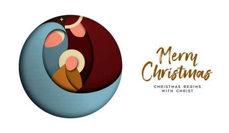 Carte de voeux joyeux Noël, illustration de la sainte famille dans un style moderne de coupe de papier en couches. Conception de fête religieuse de bébé jésus-christ.