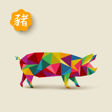 Chinese New Year 2019 greeting card with low poly illustration of vibrant multi color hog. Includes traditional calligraphy that means pig.