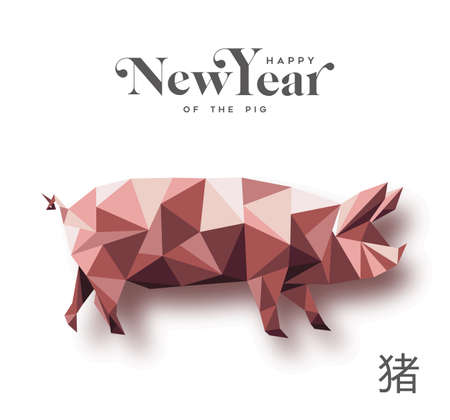 Chinese New Year 2019 greeting card with low poly illustration of pink color hog. Includes traditional calligraphy that means pig. 일러스트