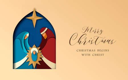 Cartolina d'auguri di buon Natale, illustrazione della sacra famiglia in stile moderno con taglio di carta a strati. Progettazione di festa religiosa di Gesù bambino Cristo.