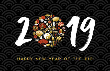 Chinese New Year of the Pig greeting card with 2019 holiday date sign in hand drawn typography and gold asian culture icons.
