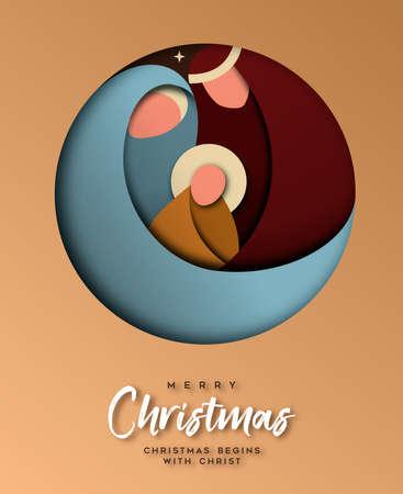 Feliz Navidad tarjeta de felicitación de corte de papel 3d con ilustración religiosa de la sagrada familia: maría, josé y el niño jesucristo. Diseño de vacaciones para eventos festivos. Ilustración de vector