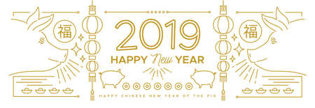 Chinese New Year of the Pig 2019 web banner illustration in traditional outline style with gold color asian decoration and calligraphy sign that means fortune. Ilustrace