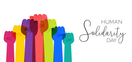 International Human Solidarity Day illustration with colorful hands from different cultures helping each other for community help, social support concept. Stock Vector - 116796616