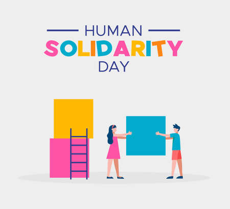 International Human Solidarity Day illustration of children helping each other for community help, social support concept.  Illustration