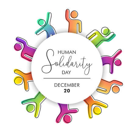 International Human Solidarity Day illustration with diversity colorful peoples helping each other for community help, social support concept.