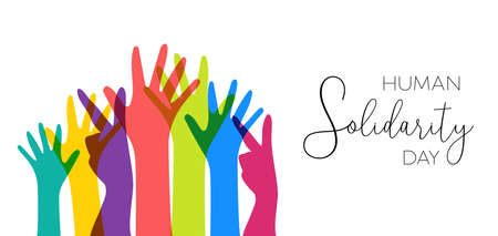 Illustration de la Journée internationale de la solidarité humaine avec des mains colorées de différentes cultures s'entraidant pour l'aide communautaire, concept de soutien social.