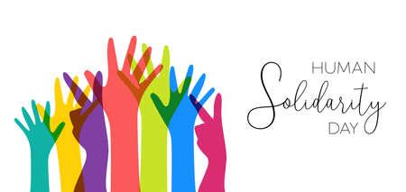 Internationale menselijke solidariteitsdag illustratie met kleurrijke handen uit verschillende culturen die elkaar helpen voor gemeenschapshulp, sociaal steunconcept.