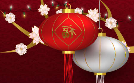 Chinese New Year 2019 card illustration. Red background with realistic 3d asian lanterns and pink blossom tree. Hieroglyph symbol translation: fortune. Ilustração