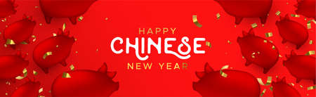 Chinese New Year 2019 web banner illustration. Realistic 3d holiday pig toy decoration and gold party confetti on red background. Illustration