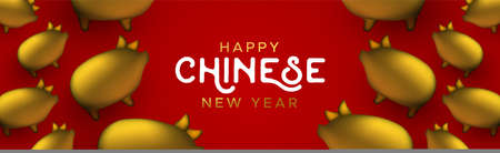 Chinese New Year 2019 web banner illustration. Realistic gold pig toy decoration on red background. Illustration