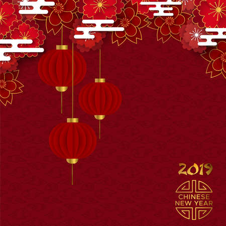 Chinese New Year of the pig 2019 illustration. Red background with traditional asian lanterns and plum blossom flowers in gold layered paper. Illustration