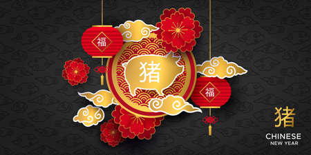 Chinese New Year 2019 traditional black greeting card illustration with red asian decoration, gold hog and flowers in layered paper. Calligraphy symbol translation: pig, fortune.