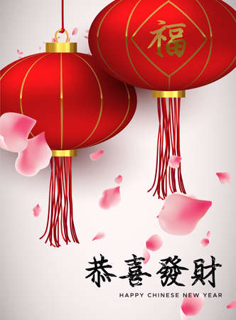 Chinese New Year 2019 illustration with realistic 3d red asian lanterns and plum blossom petals. Hieroglyph symbol translation: fortune, prosperity wishes.