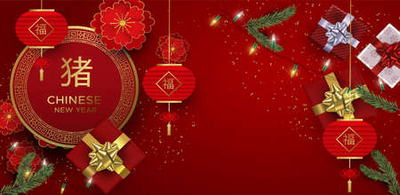 Chinese New Year illustration. Realistic 3d holiday element layout: red paper flowers, gift box, lantern and gold confetti. Hieroglyph symbol translation: fortune, pig.