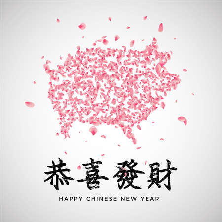 Chinese New Year 2019 card illustration. Pig silhouette shape made of realistic pink spring flower petals. Hieroglyph symbol translation: prosperity wishes.