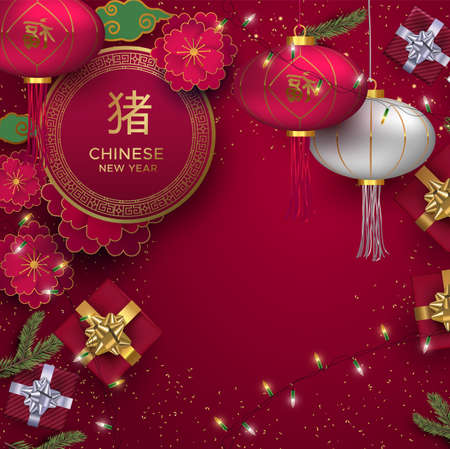 Chinese New Year illustration. Traditional 3d holiday celebration layout: red paper flowers, gift box, lantern and gold confetti. Hieroglyph symbol translation: fortune, pig.