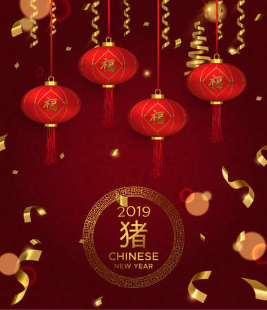 Chinese New Year of the pig 2019 illustration. Red background with traditional 3d asian lanterns and gold confetti decoration.